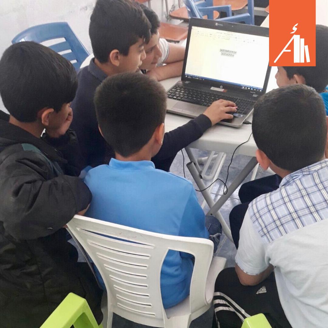 Un laptop per i nostri centri
