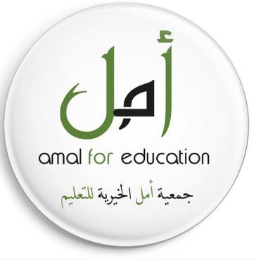 Le spillette di Amal