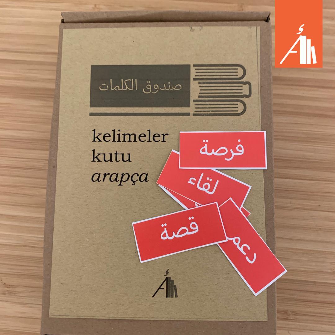 Storytelling - Sunduq al Kalimat (in arabo)